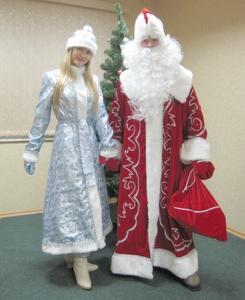 Заказ и вызов Деда Мороза на дом в кафе, школу, детский сад в
